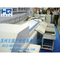 Buy cheap Chain plate line / plate chain line Chain con product