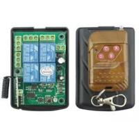 Buy cheap 4 Channel DC12V 100M RF Wireless Remote Control Kit product