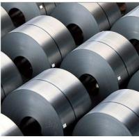 Buy cheap cold rolled steel coils from Wholesalers