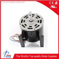 Buy cheap copper wire electric curtain motor product