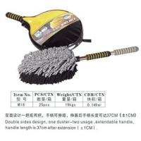 Buy cheap Car Clean Duster M-18 product
