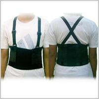 Buy cheap VENTILATION WAIST SUPPORT product