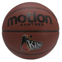 Buy cheap Professional PVC basketball product