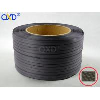 Buy cheap plastic strapping product