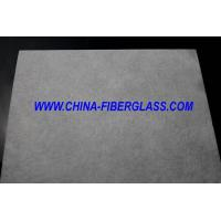 Buy cheap Polyester-Fiberglass Paving Mat product