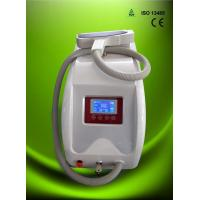 Buy cheap Ng-Yag Laser Tattoo Removal Machine-GL015 product