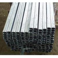 Buy cheap Glavnized Steel reinforcement from Wholesalers