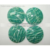 Buy cheap russian amazonite 25mm round cabs product