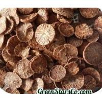 Buy cheap Slice betel nut product