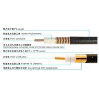 Buy cheap Leaky coaxial cables product