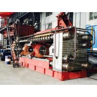 Buy cheap Aluminum Profile Extrusion Press product