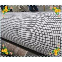 Buy cheap COMPOSITE FIBERGLASS GEOGRID product