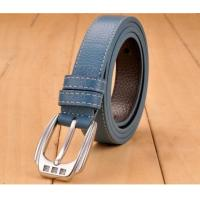 Buy cheap XM1987 Leather Belt fashion from wholesalers