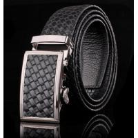 Buy cheap XM8011 Leather Belt fashion from wholesalers