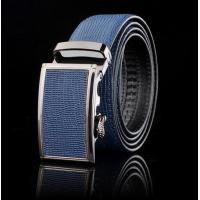 Buy cheap XM8017 Leather Belt fashion from wholesalers