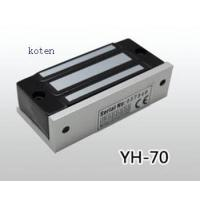 Buy cheap EM(electromagnetic) Lock from Wholesalers