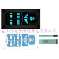 Buy cheap EL cold light membrane switch from Wholesalers