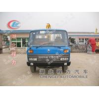 Buy cheap CLW5052JGKZ High-altitude Operation Truck from Wholesalers