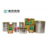 Buy cheap Food Cans product