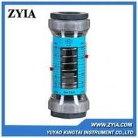 Buy cheap High performance easy view plastic tube type water flowmeter ( Any Positon Installation) product
