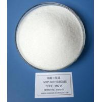 Buy cheap MKPA--Monopotassium Phosphate Anhydrous Food Grade product