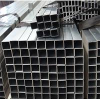 Buy cheap Galvanized Steel Pipe Product Name:Galvanized Steel PipeBuy: product