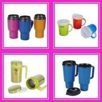 Buy cheap plastic cup with lid product