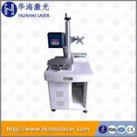 Buy cheap Good Promotion cheap Laser machine laser marking for bearings product