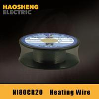 Buy cheap nickel-chrome wire product