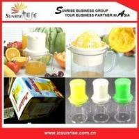 Buy cheap Fruit Juice Squeezer product