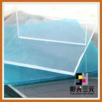 Buy cheap solid polycarbonate sheet;cheap pc sheet price product