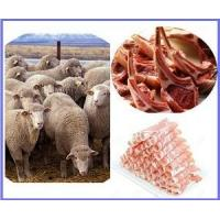 Buy cheap Agricultural Products product