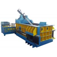 Buy cheap Y81T-160side push package machine from Wholesalers