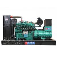 Natural Gas Generator Set 50GF Natural Gas Generator Set