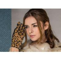 Buy cheap Women Short Leopard Printed Zipper Leather Gloves With Sheep Leather & Pig Suede product