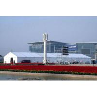 Buy cheap Festival Marquee Tent from wholesalers