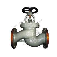 Buy cheap Flanged Cast Steel Globe Valve from Wholesalers