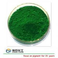 Buy cheap hot sale color pigments iron oxide green 5605 for paver product