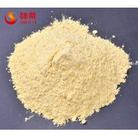 Buy cheap Freeze-dried chestnut powder product