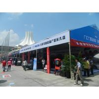 Buy cheap Popular Large Auto Show Tent product