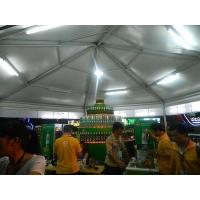 Buy cheap Celebration Tent For Oktoberfest from Wholesalers
