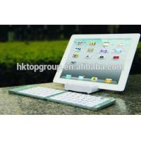 Buy cheap 2016 High Quality Folding Bluetooth Keyboard with Stand product