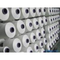 Buy cheap 100% Polyester DTY filament yarn product