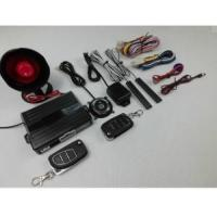 Buy cheap push starter, Keyless entry system, engine start stop button system from Wholesalers