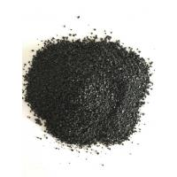 Buy cheap POTASSIUM HUMATE product