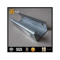 Buy cheap Galvanized C beam steel C channel product