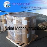 Buy cheap High quality L-Lysine HCL as food grade chemical product