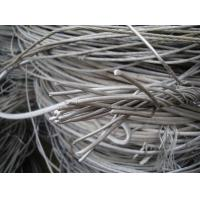 Buy cheap Metal Related aluminum wire scrap from Wholesalers