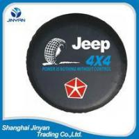 Buy cheap OEM China 4x4 car accessories 15 inches tire cover /spare tire cover/steel spare tire cover product
