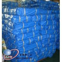 Buy cheap Double blue laminated coated pe fabric product